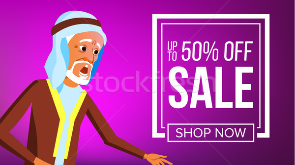 Arab Man Banner Vector. Traditional National Costume. Middle Eastern People. For Presentation, Print Stock photo © pikepicture