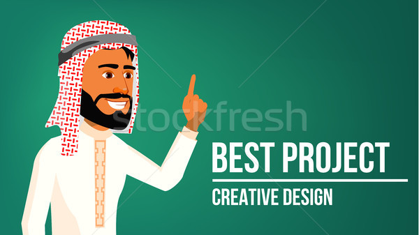 Arab Man Banner Vector. Middle Eastern Man. Traditional National Costume. For Web, Brochure, Poster  Stock photo © pikepicture