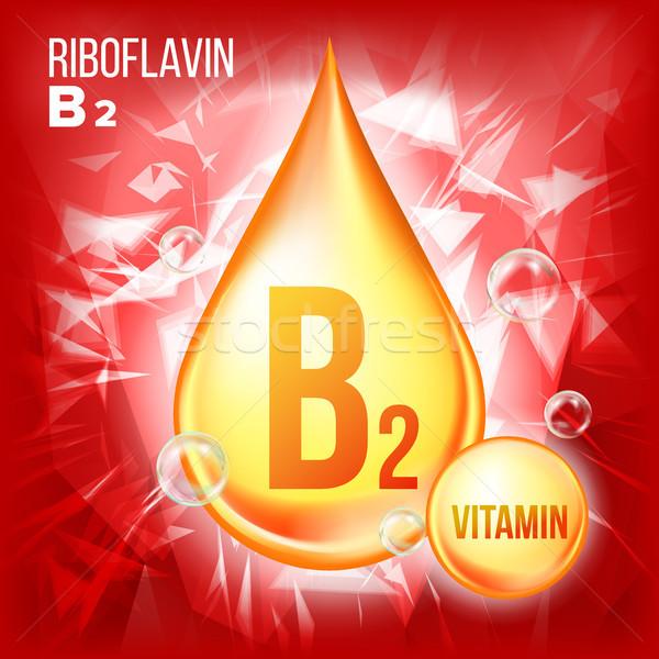 Vitamin B2 Riboflavin Vector. Vitamin Gold Oil Drop Icon. Gold Droplet Icon. Medicine Liquid. Beauty Stock photo © pikepicture