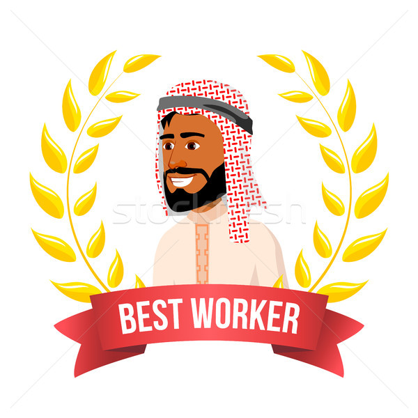 Mejor trabajador empleado vector árabes hombre Foto stock © pikepicture