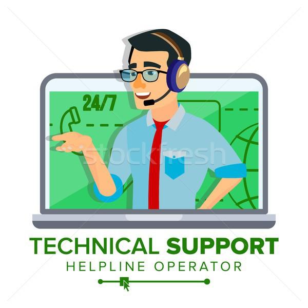 Teknik destek vektör global teknoloji destek iş Stok fotoğraf © pikepicture