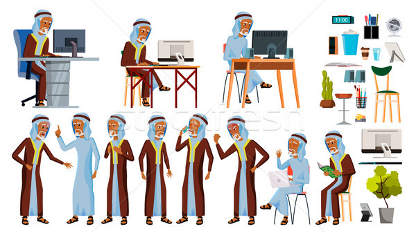 Stock photo: Arab Man Set Office Worker Vector. Set. Arabic, Muslim. Old. Emirates, Qatar, Uae. Face Emotions, Va