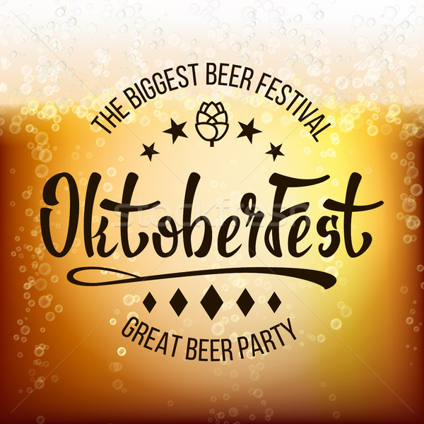 Oktoberfest Beer Background Vector. Beer Foam Background. Light Bright, Bubble And Liquid. Bavarian  Stock photo © pikepicture