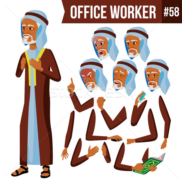 Arab Office Worker Vector. Arab, Muslim. Face Emotions, Various Gestures. Animation Creation Set. Bu Stock photo © pikepicture