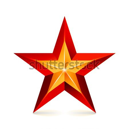 Achievement Vector Star. Realistic Sign Stock photo © pikepicture