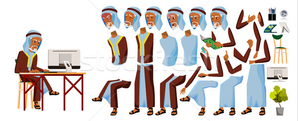Arab Old Man Office Worker Vector. Arab, Muslim. Business Animation Set. Facial Emotions, Gestures.  Stock photo © pikepicture