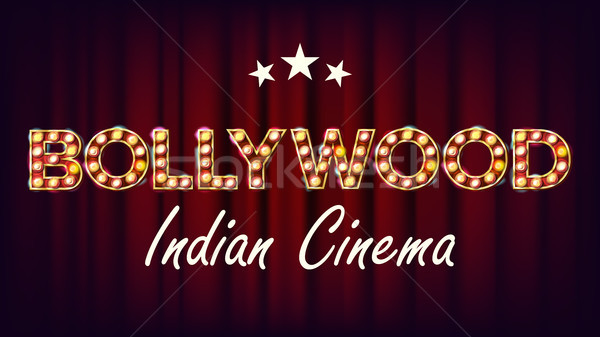 Bollywood Indian Cinema Banner Vector. Vintage Cinema 3D Glowing Element. For Cinematography Adverti Stock photo © pikepicture