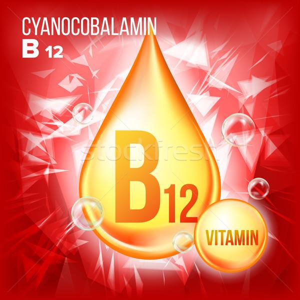Vitamin Vektor Gold Öl Drop Symbol Stock foto © pikepicture