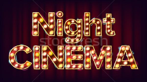 éjszaka mozi vektor színház arany megvilágított Stock fotó © pikepicture
