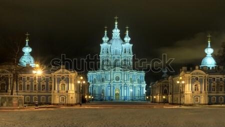 Церкви спаситель кровь Россия ночь мнение Сток-фото © Pilgrimego