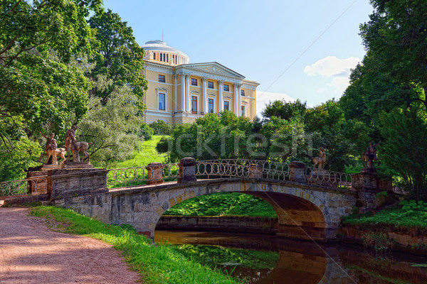 Summer landscape of the Pavlovsk garden, Russia. View to the pal Stock photo © Pilgrimego