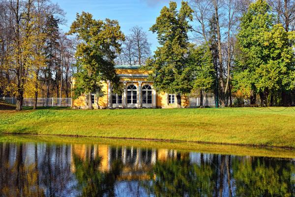 Landscape with 'Evening Hall' pavilion in Pushkin. Stock photo © Pilgrimego