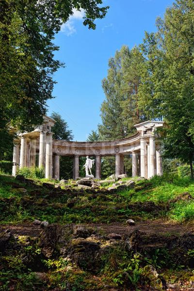 Lata krajobraz ogród Rosja domu drzewo Zdjęcia stock © Pilgrimego