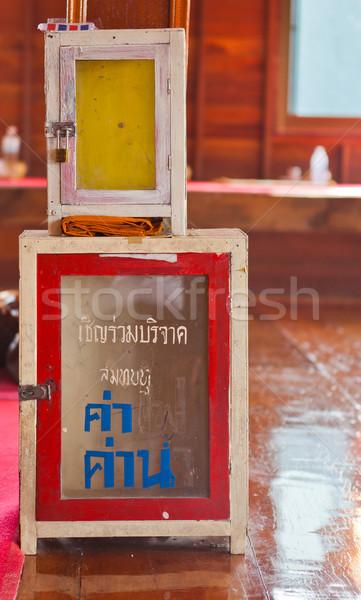 Darowizna polu chińczyk świątyni ceny blokady Zdjęcia stock © pinkblue