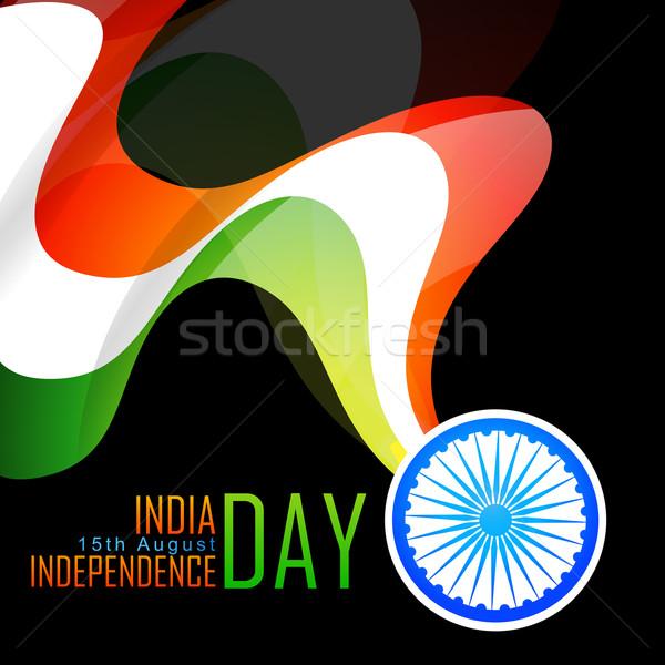 stylish indian flag background Stock photo © Pinnacleanimates
