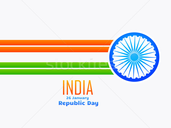 indian republic day design  made with line and wheel Stock photo © Pinnacleanimates