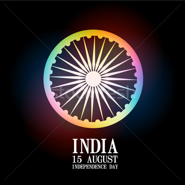 indian independence day Stock photo © Pinnacleanimates