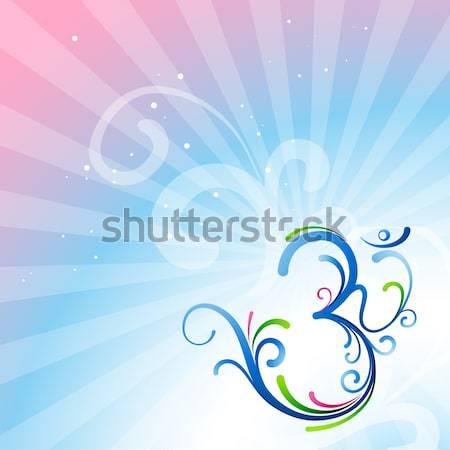 swastik symbol Stock photo © Pinnacleanimates
