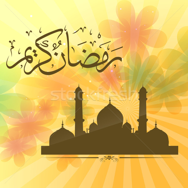 Ramadán vektor gyönyörű csillag tapéta ünnep Stock fotó © Pinnacleanimates