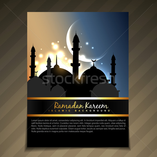 eid background Stock photo © Pinnacleanimates