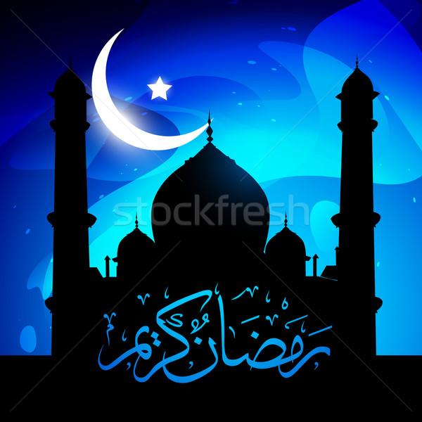 Ramadan vector stijlvol label illustratie star Stockfoto © Pinnacleanimates