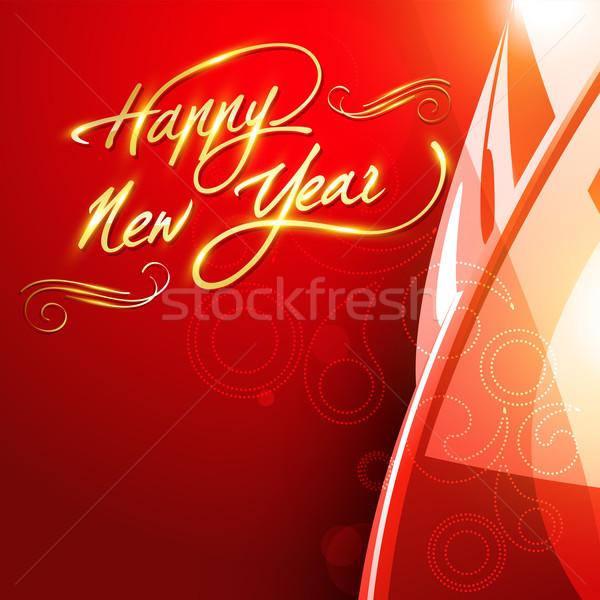 new year 2012 Stock photo © Pinnacleanimates