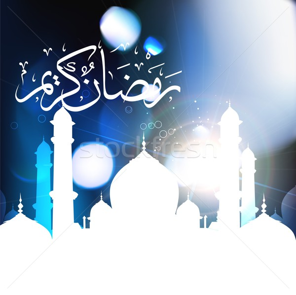 ramadan kareem vector Stock photo © Pinnacleanimates