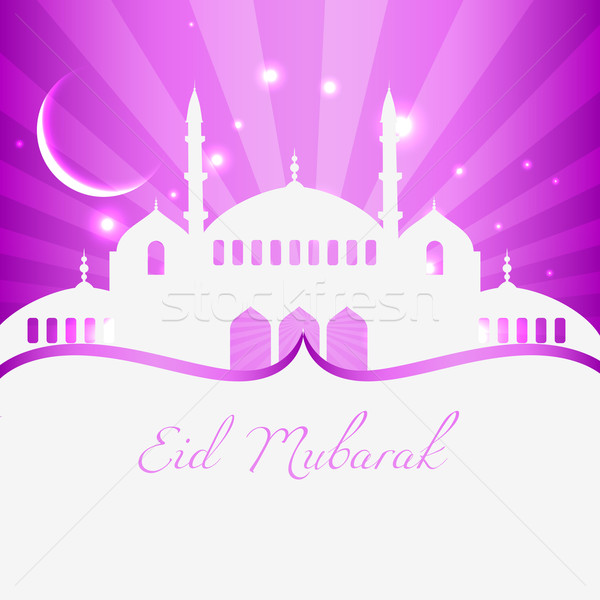 islamic festival Stock photo © Pinnacleanimates