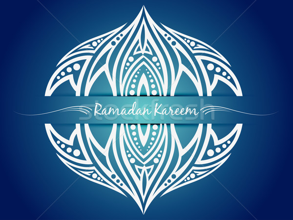 Ramadan design fond prier dieu Photo stock © Pinnacleanimates
