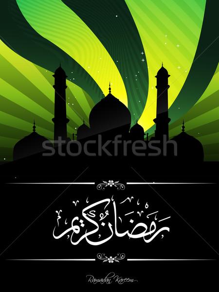 Ramadan vector stijlvol abstract maan star Stockfoto © Pinnacleanimates