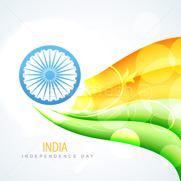 indian flag vector Stock photo © Pinnacleanimates