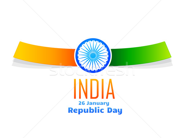 indian republic day design isolated in white background  Stock photo © Pinnacleanimates