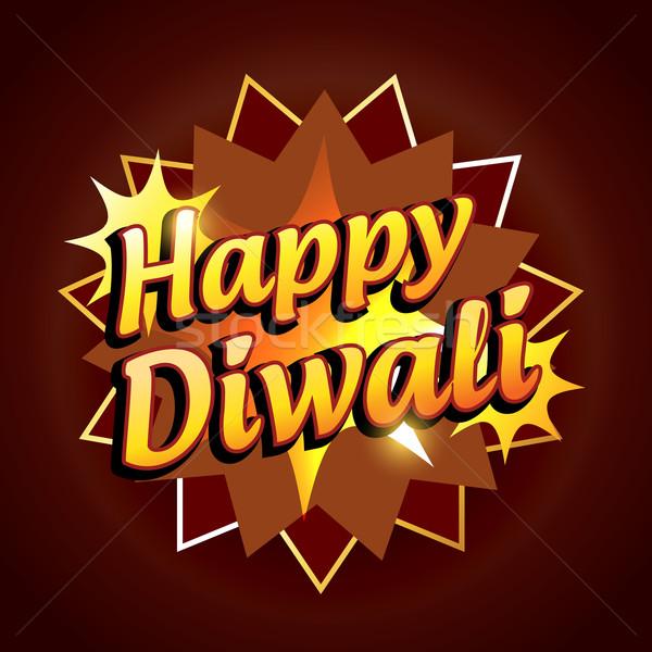 happy diwali symbol Stock photo © Pinnacleanimates