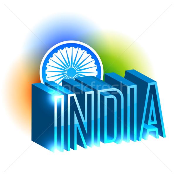 vector indian flag design Stock photo © Pinnacleanimates