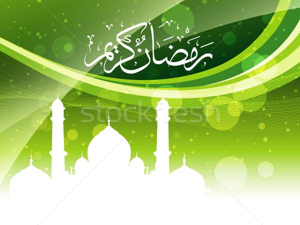 Ramadán illusztráció gyönyörű zöld szín absztrakt Stock fotó © Pinnacleanimates