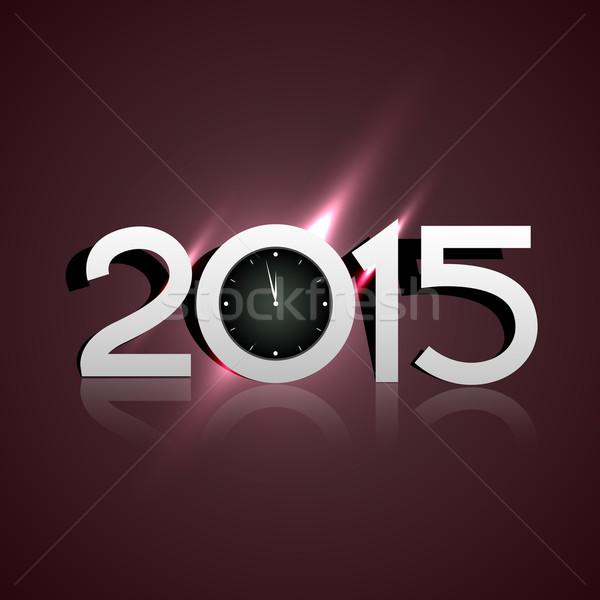 Fényes új év 2015 terv kreatív stílus Stock fotó © Pinnacleanimates