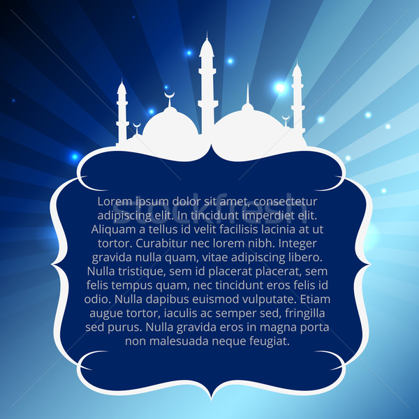 ムスリム モスク デザイン ベクトル スペース 背景 ストックフォト © Pinnacleanimates