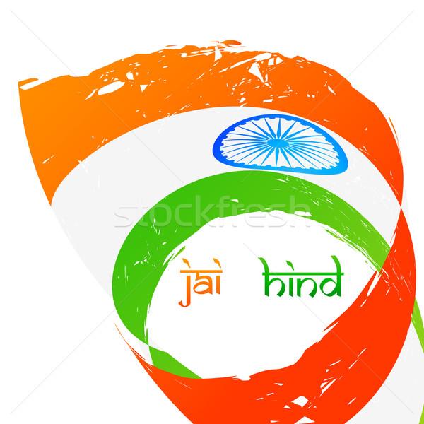 wave style indian flag Stock photo © Pinnacleanimates