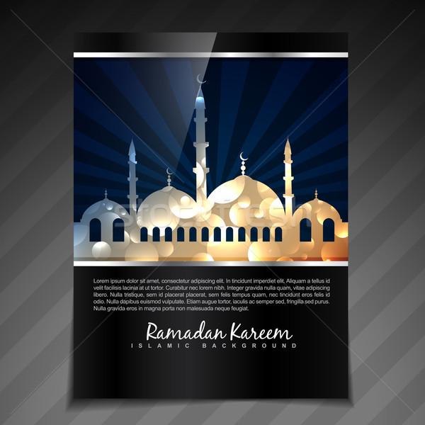 shiny islamic festival Stock photo © Pinnacleanimates