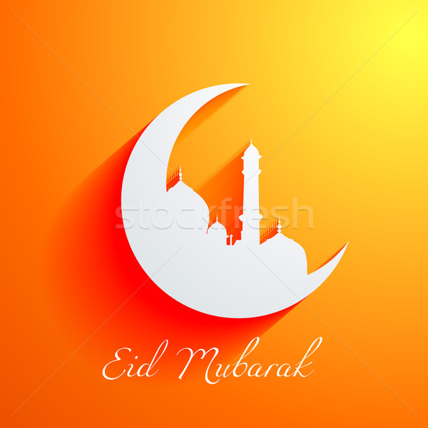 islamic mosque design Stock photo © Pinnacleanimates