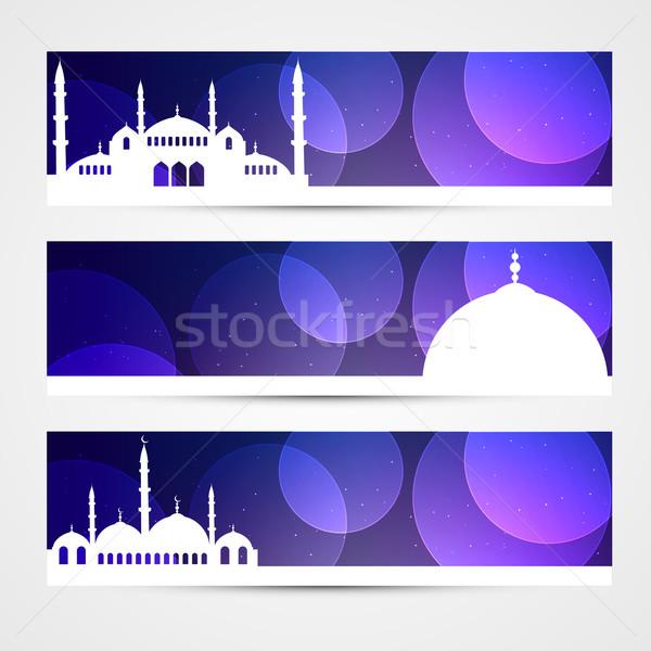 Szett iszlám vektor absztrakt terv művészet Stock fotó © Pinnacleanimates
