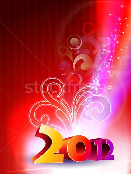 2012 background Stock photo © Pinnacleanimates
