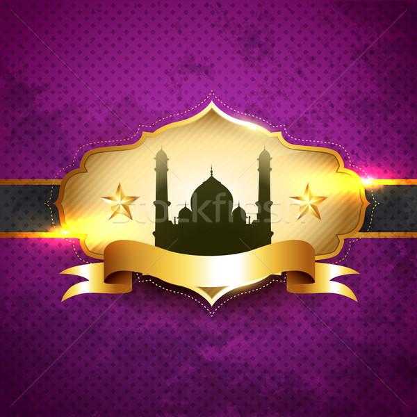 ramadan kareem label Stock photo © Pinnacleanimates