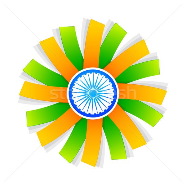 Indian pavillon style design roue centre Photo stock © Pinnacleanimates