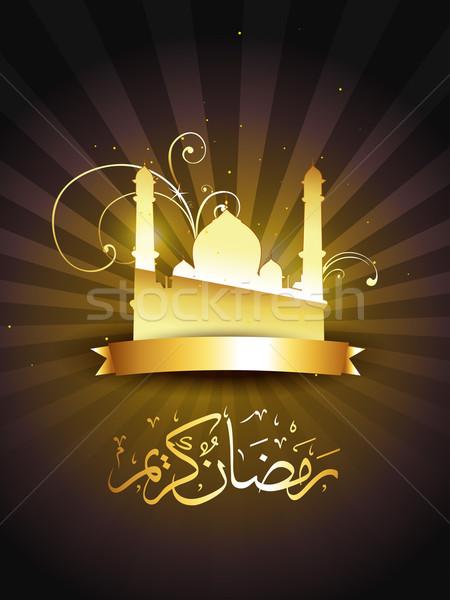 Iszlám ramadán gyönyörű absztrakt csillag arany Stock fotó © Pinnacleanimates