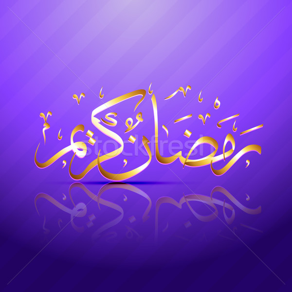 ramadan vector Stock photo © Pinnacleanimates