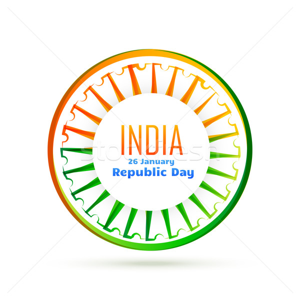vector indian flag wheel with tri color Stock photo © Pinnacleanimates