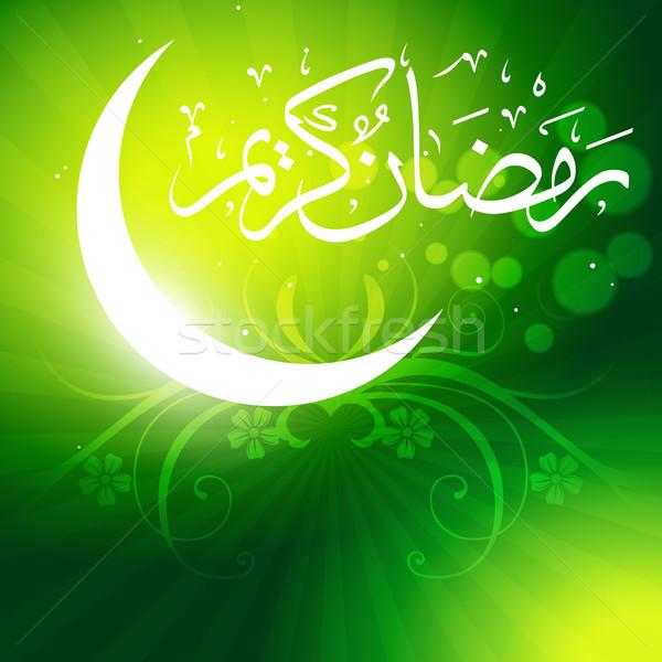 Księżyc piękna zielone ramadan star Zdjęcia stock © Pinnacleanimates