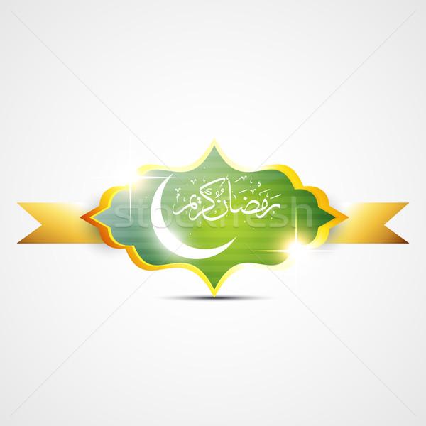 Ramadán vektor csillag tapéta ünnep vallás Stock fotó © Pinnacleanimates