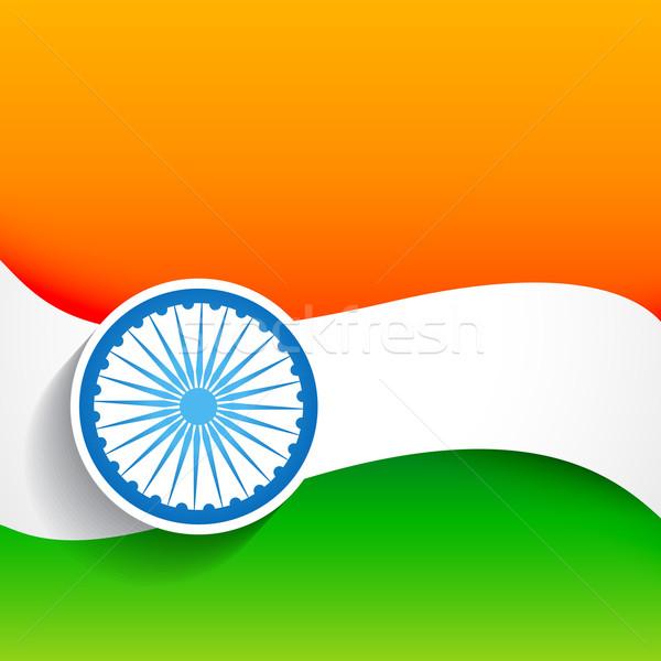 beautiful stylish indian flag Stock photo © Pinnacleanimates